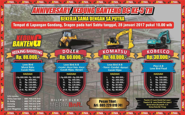 Brosur Anniversary Kedung Banteng BC Sragen 28 Januari 2017