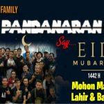 Pandanaran SF Semarang Mengucapkan Selamat Hari Raya Idul Fitri 1442 H
