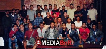 Pengurus BnR Pusat & Juri BnR Jabar ftr