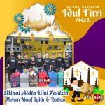 Komunitas Kenari Bengkulu Mengucapkan Selamat Hari Raya Idul Fitri 1442 H